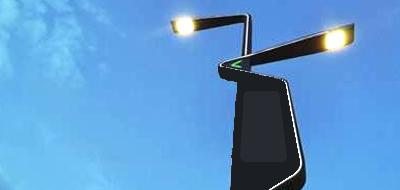 慧能源,智慧路灯,智慧电表,智慧照明,智能照明